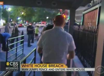 News video: Secret Service Under Fire After Man Gets Into White House